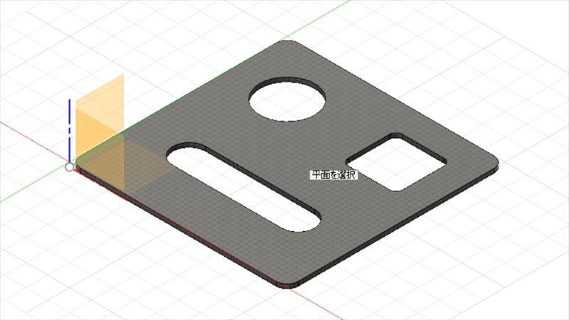 Fusion360 DXF エクスポート